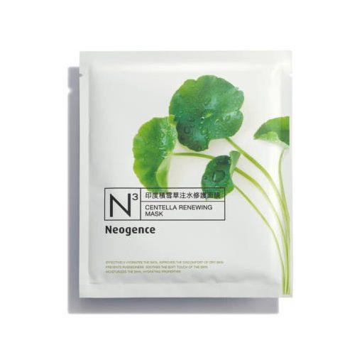 Neogence Regeneráló Fátyolmaszk